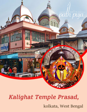 Kalighat Temple Prasad