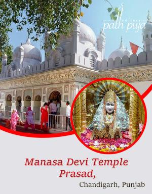 Manasa Devi Temple Prasad