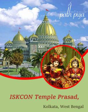 ISKCON Temple Prasad Kolkata