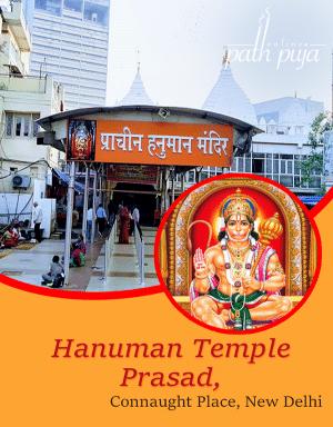 Hanuman Temple Prasad