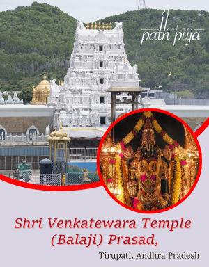 Shri Venkatewara Temple (Balaji) Prasad