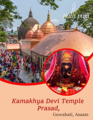 Kamakhya Devi Temple Prasad