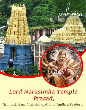 Lord Narasimha Temple Prasad