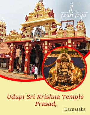 Sri Krishna Mutt Temple Prasad