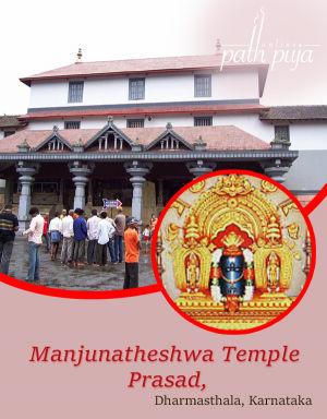 Manjunatheshwara Temple Prasad