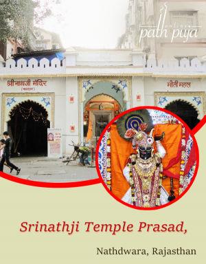 Srinathji  Temple Prasad