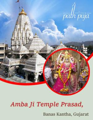 Amba Ji Temple Prasad