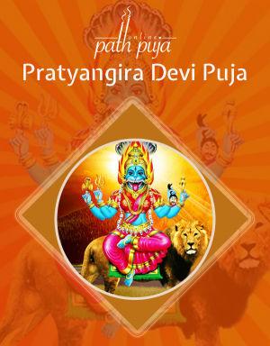 Pratyangira Devi Puja