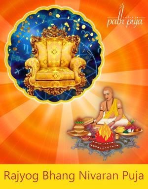 Rajyog Bhang Nivaran Puja