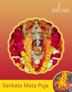Sankata Mata Puja