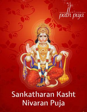 Sankatharan Kasht Nivaran Puja