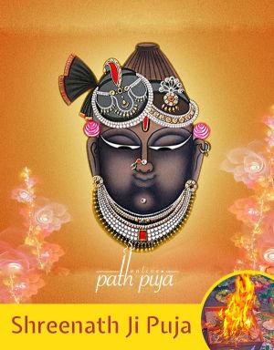 Shreenath Ji Puja