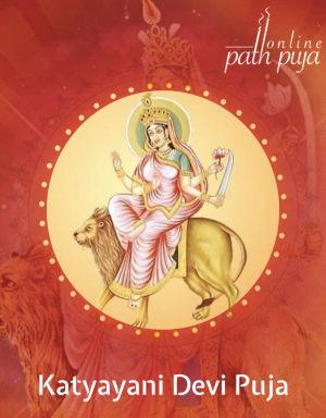 Katyayani Devi Puja