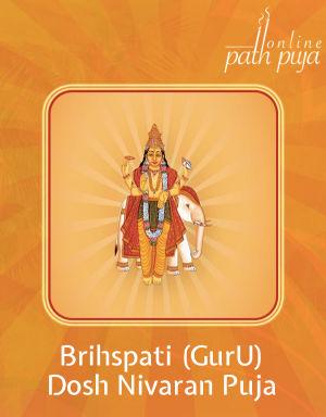 Brihspati (Guru) Dosh Nivaran Puja