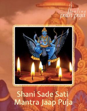 Shani Sade Sati Mantra Jaap Puja