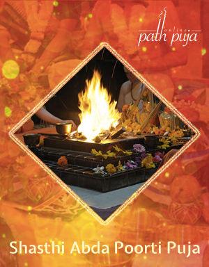 Shasthi Abda Poorti Puja