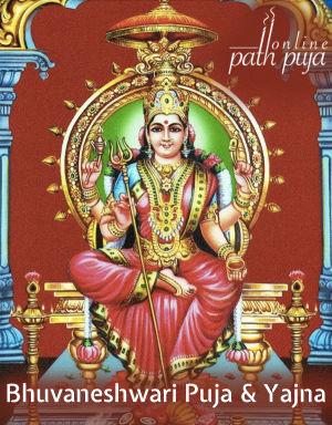 Bhuvaneshwari Puja & Yajna