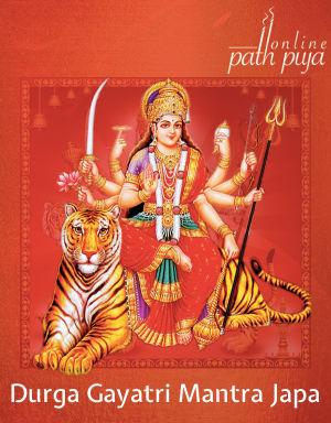 Durga Gayatri Mantra Japa Puja