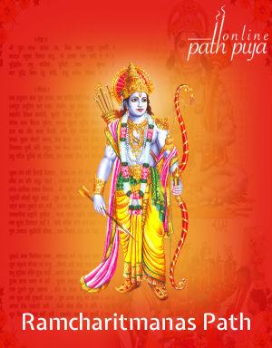 Ramcharitmanas Path