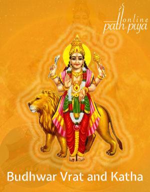 Budhwar Vrat and Katha