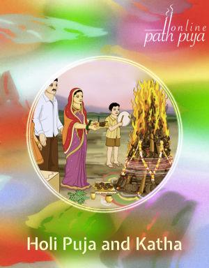 Holi Puja and Katha