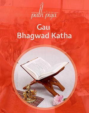 Gau Bhagavad Katha