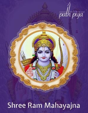 Shree Ram Mahayagya