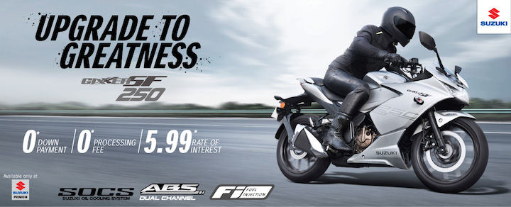 suzuki gixxer sf 250 bs6 price in india