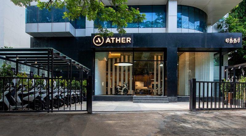 ather energy showroom