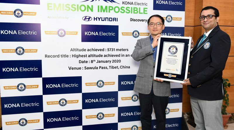 hyundai kona ev world record