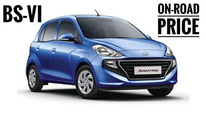 Hyundai Santro Prices