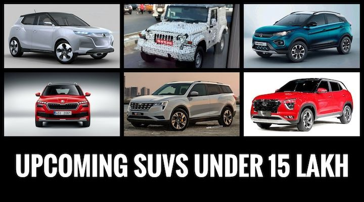 Upcoming 2020 SUVs