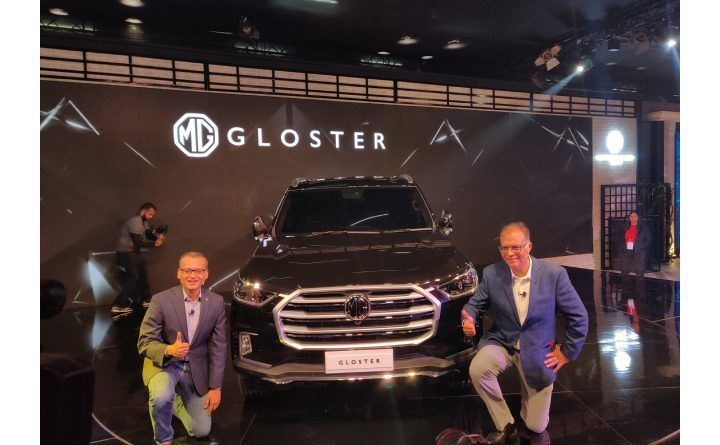 MG Gloster unveiled