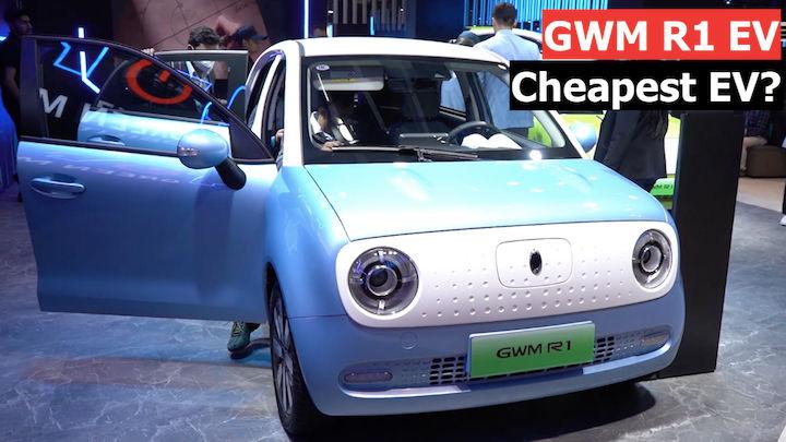 Great Wall Motors R1