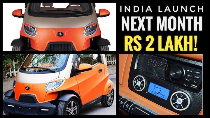 cheapest car in india