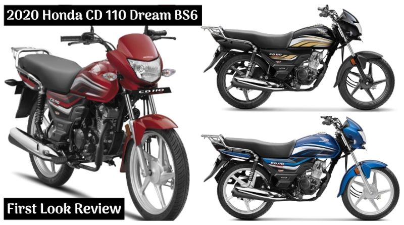 2020 honda cd 110 dream bs6 first look review: most