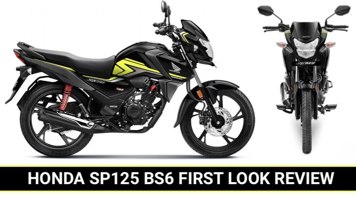 2020 Honda Sp 125 Bs6 First Look Review The Best 125cc Commuter