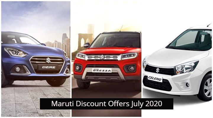 Maruti Suzuki July 2020 Discounts Range From Rs 20,000 To 53,000