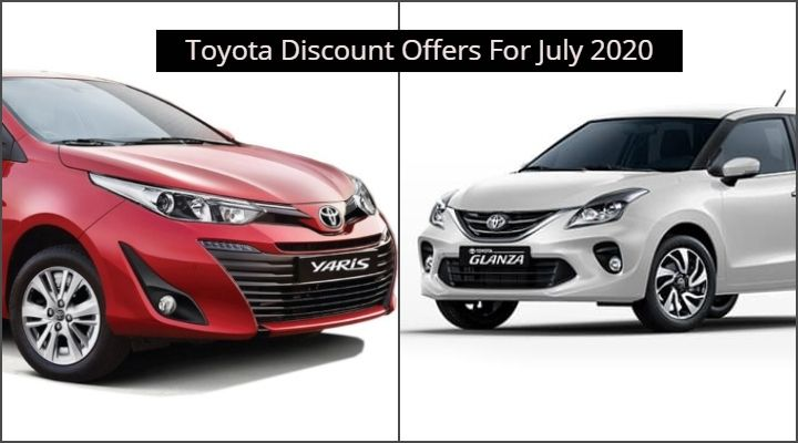 Toyota Offers Up To Rs 60,000 Discount On Some Models For July 2020