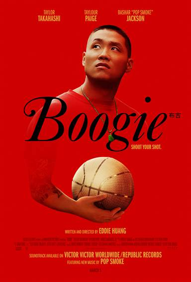 Boogie Theatrical Review