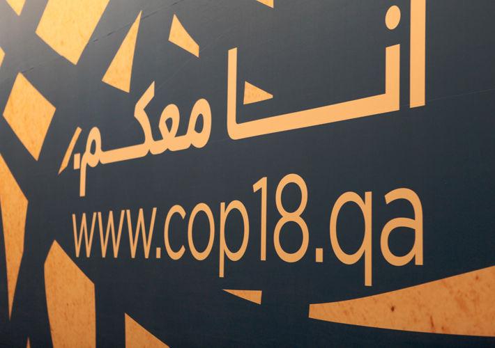 Doha – Klímaváltozási Konferencia