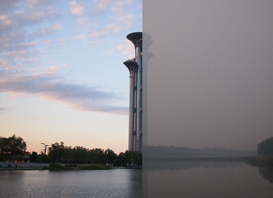 Olympic Park_ kibocsátáscsökkentő - Climenews