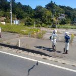 Fukusima, egy szomorú hely