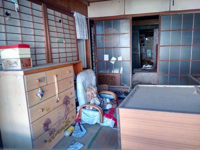 Fukusima, egy szomorú hely   ClimeNews - Hírportál