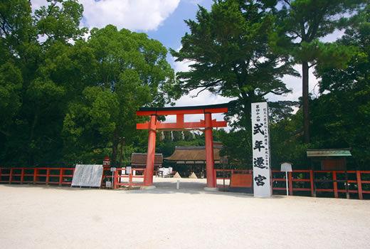 A japánok békeparagrafusa