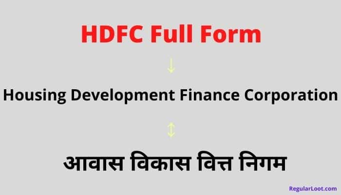 Hdfc Full Form in Hindi