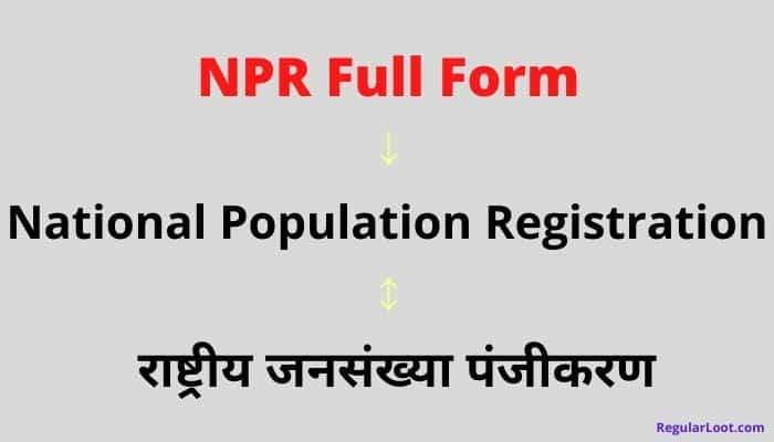 Npr Full Form in Hindi