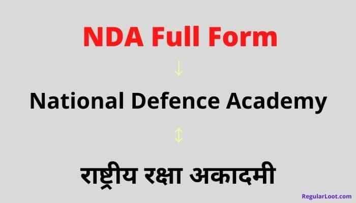 Nda Full Form in Hindi