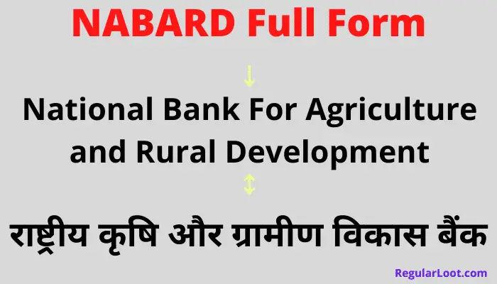 Nabard Full Form In Hindi