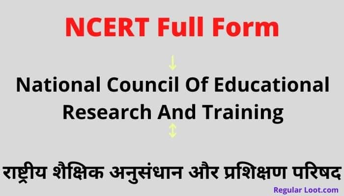 NCERT Full Form in Hindi